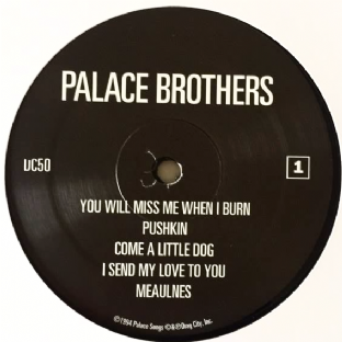 Palace Brothers ‎- Palace Brothers (LP) (Advance Copy) (EX/EX+)